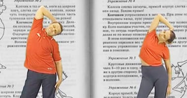 Суставная гимнастика Норбекова: видео