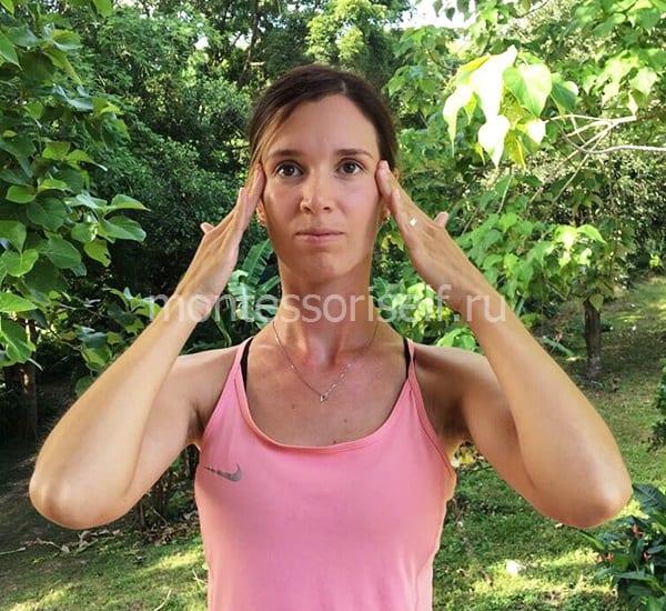 Лимфодренажный массаж лица 6