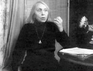 А.Н. Стрельникова