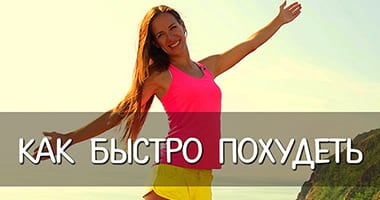 Елена силка упражнения для похудения