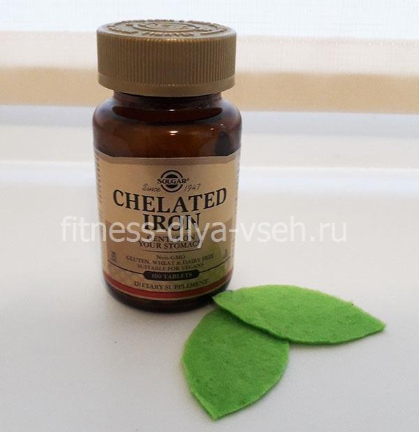 Солгар железо - веганский продукт