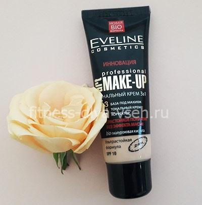 Эвелин тональный крем 3 в 1 Art Professional Make-up