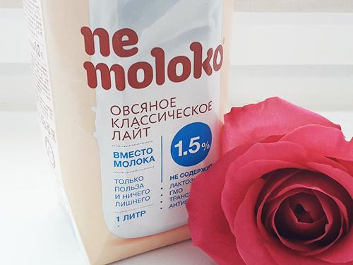 Овсяное молоко полезно для кишечника