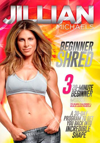 "Джиллиан Майклс программа для начинающих ""Beginner Shred"""