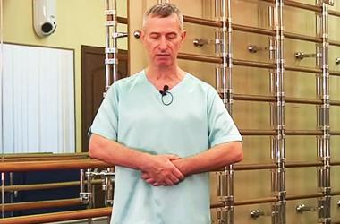 Комплекс упражнений Попова (все комплексы): 19 упражнений для позвоночника, плечелопаточный периартрит, борьба с остеохондрозом